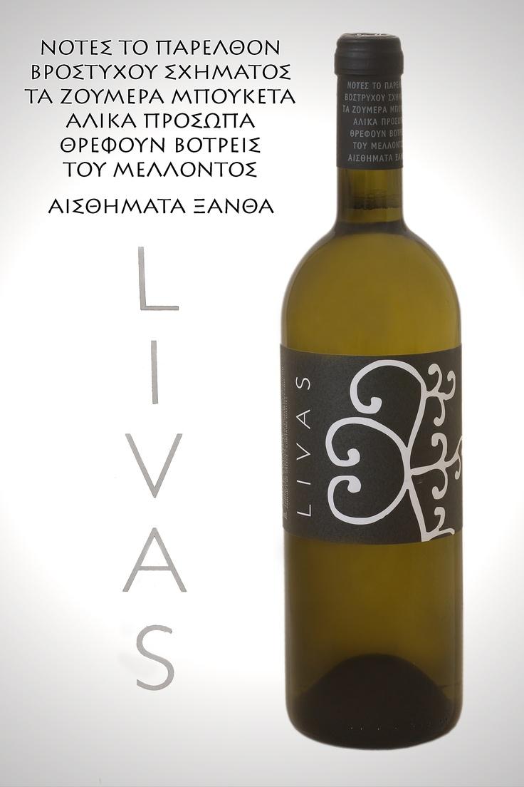Livas wines