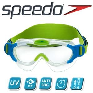 Okulary do pływania Speedo Sea Squad Mask 2-6 lat