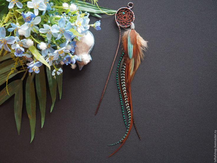 Миндаль - коричнево-бирюзовые перья для волос на шпильке с ловцом снов - перо, перья