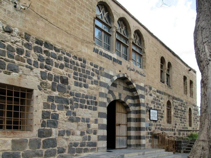 The Dar As-Saraya Museum is the main visitor attraction in Irbid, Jordan's second largest city.