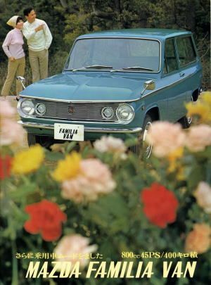 マツダ 1963 ファミリアバン(BSAV型)