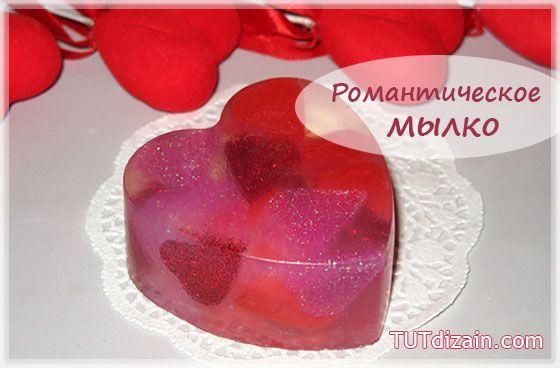 Мастер-класс по созданию мыла «Множество сердечек» » Планета рукоделия