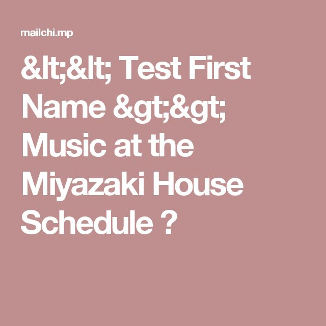 << Test First Name >> Music at the Miyazaki House Schedule 🎸