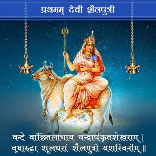 Webgranth wishing you #Happy #Navratri, Get free download #HD #Navratri #images & #wallpapers @ http://www.webgranth.com/navratri-wallpaper-collection-of-navratri-wallpaper-1001
