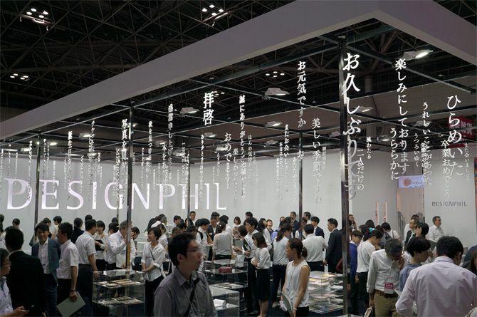 第6回 DESIGN TOKYO -東京デザイン製品展- | 見本市フォトレポート | デザイン情報サイト[JDN]