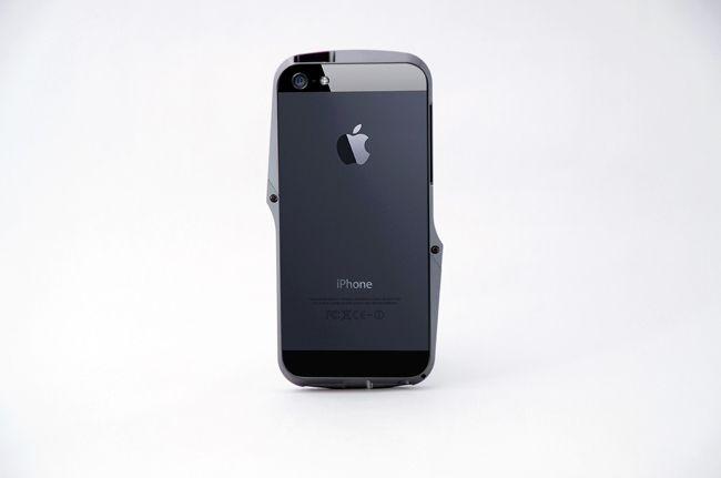 Ag   Metal Bumper pour iPhone 5