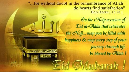 ANNISAA's team wishes you and your family a very blessed, happy and peaceful Eid! Eid-ul Adha Mubarak!