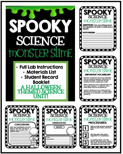 Spooky Science: Monster Slime.  Halloween themed science unit.  Package contains full lab instructions, teacher tips, material list, and student lab book!
