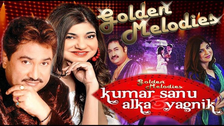 cool Golden Melodies Of Kumar Sanu & Alka Yagnik - Video Songs Collection
