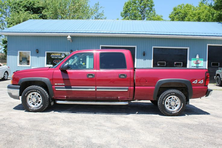 2005 chevy 1500hd towing capacity