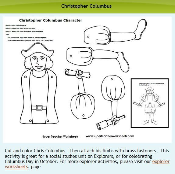 FREE Christopher Columbus color, cut and paste craft from Super Teacher Worksheets.