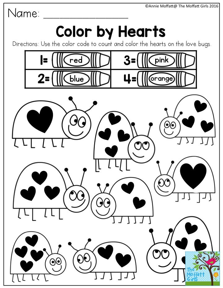 Making 4 And 5 Worksheet Kindergarten