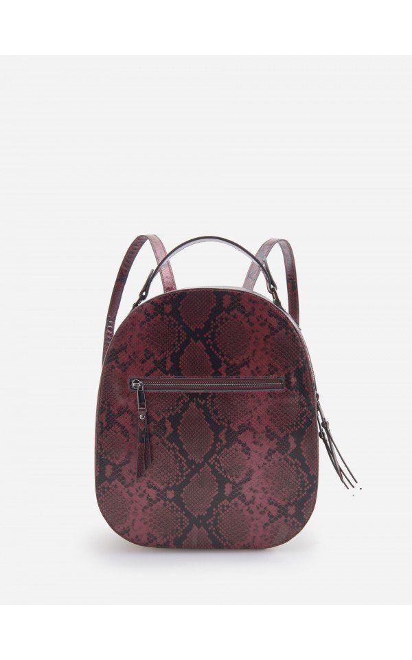 Plecak Z Motywem Skory Weza Torby Plecaki Bordowy Reserved Fashion Backpack Bags Backpacks