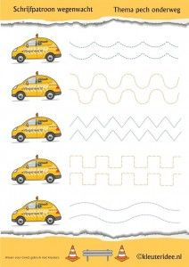 car trace worksheet