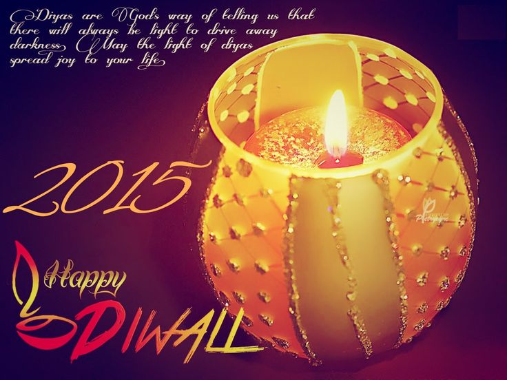 Happy Diwali Photos  For Whatsapp Facebook Free Downalod And Share