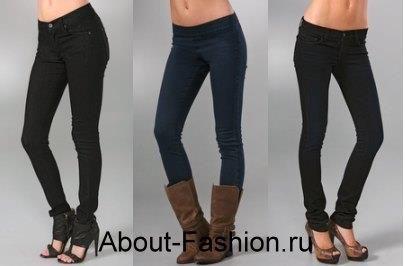 Зауженные штаны были модны в годах