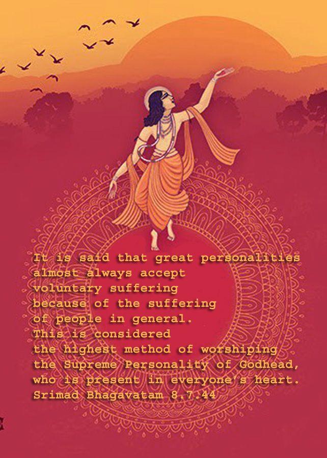 srimad Bhagavatam 8.7.44