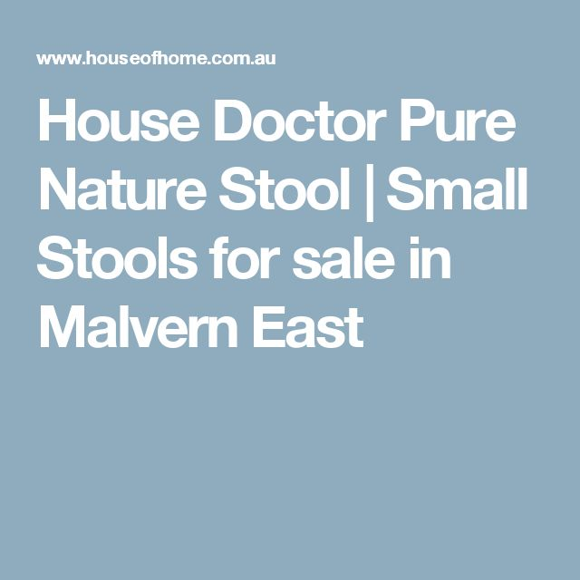 House Doctor Pure Nature Stool | Small Stools for sale in Malvern East
