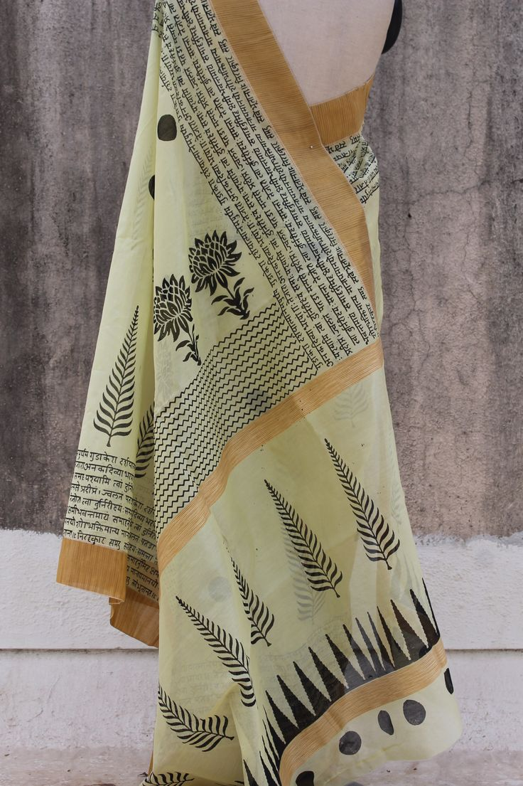 Hand Block Printed Chanderi Saree. To buy this saree please leave a message or email me at stylesandpatterns@gmail.com