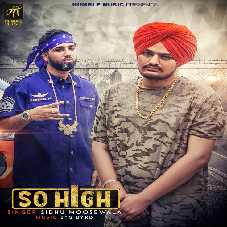 So High Sidhu Moose Wala Mp3 song, All songs, Mp3 song