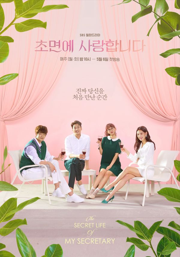 The Secret Life of My Secretary (Korean Drama) – 2019