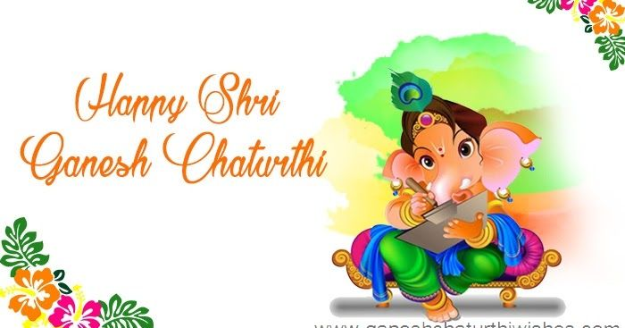 Ganesh Chaturthi images 2017, Happy Ganesh Chaturthi images, Happy Ganesh Chaturthi wishes 2017, Happy Ganesh Chaturthi wishes, Happy Ganesh Chaturthi Quotes 2017, Happy Ganesh Chaturthi Quotes , Happy Ganesh Chaturthi SMS , Images of Ganesh chaturthi, Ganesh Chaturthi 2017, Ganesh Chaturthi images, Ganesh Chaturthi images free download, Ganesh Chaturthi images for WhatsApp,
