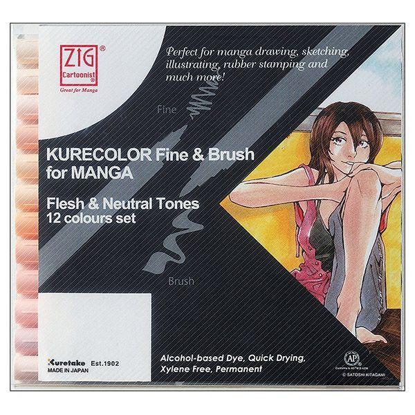 Μαρκαδόροι Σετ 12τεμ Kurecolor Manga Flesh Tones Kuretake