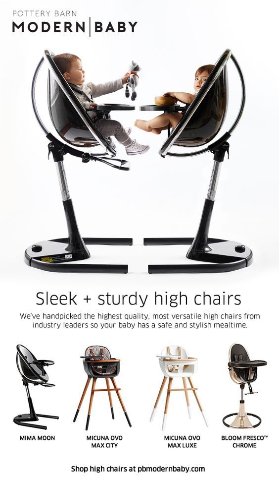 functional chic and most importantly oh so safe these high style