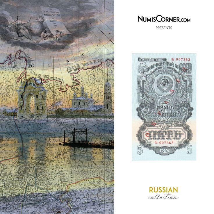 Russia 5 Rubles 1947 KM 221 UNC65 70