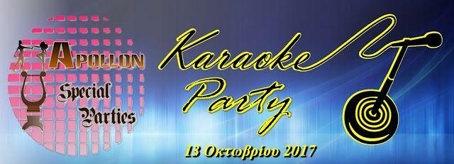 Apollon dance studio: Χορός και τραγούδι... ΠΑΝΕ ΜΑΖΙ... και είμαστε έτο...