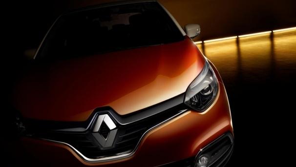 Renault Capture First Teaser