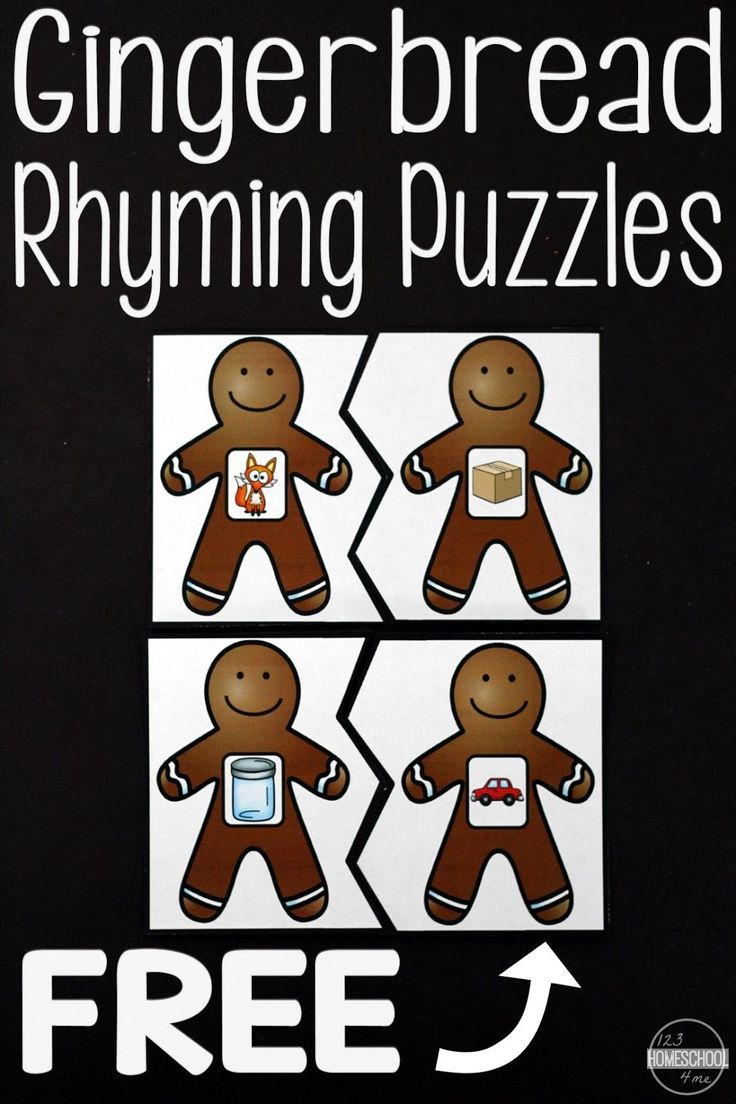 FREE Gingerbread Rhyming Puzzles - these are so cute, LOW PREP, and make a great learning activity for December for Preschool, Kindergarten, and first grade students. Great for at home learning, holiday centers, or homeschool.