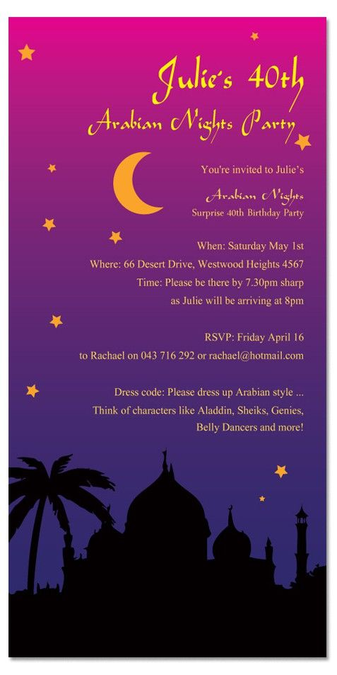 Invitation Idea Arabian Nights Arabian Nights Party
