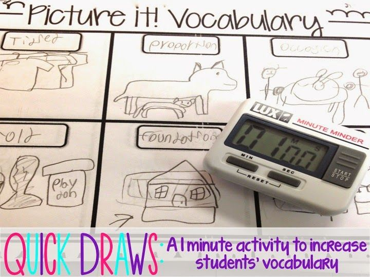 Life in Fifth Grade: Quick Draws: A 1 minute vocabulary activity: Freebie!