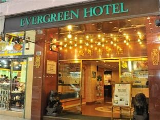 Evergreen Hotel-good site for all hotels in hong kong