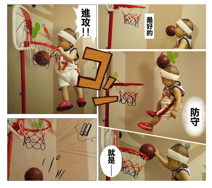 I am Jeremy Lin