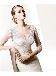 Tulle Short Sleeved Informal Wedding Dress