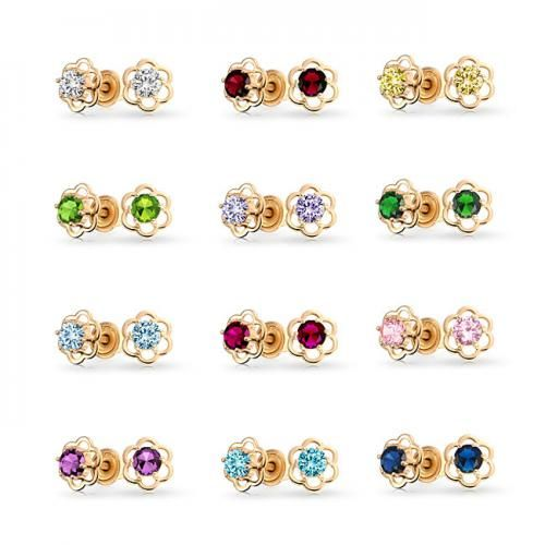 14K Yellow Gold Birthstone Flower CZ Children Baby Stud Earrings