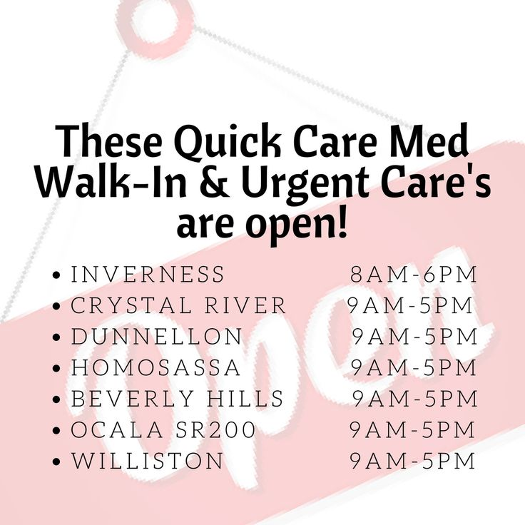Pin on Quick Care Med