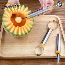 New fruit tool stainless steel melon scoop with knife ballers and corers set diy salad platter making tool