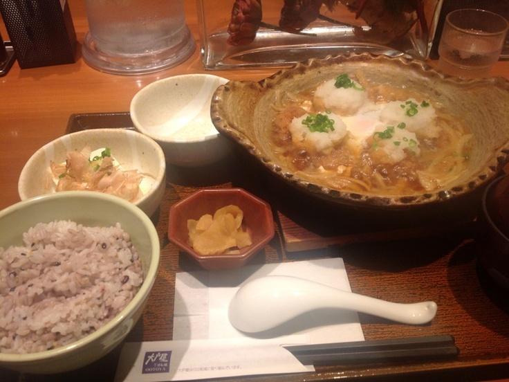 Japanese Food  #japan #Food