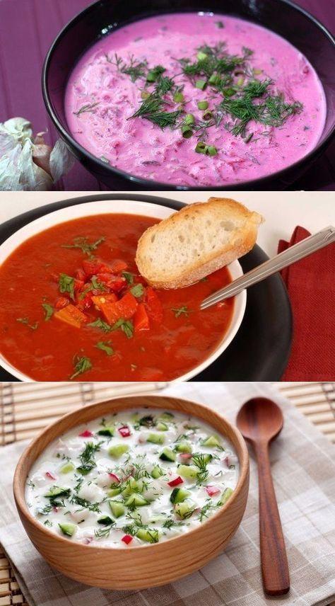 Холодные летние супы: топ 5 рецептов.