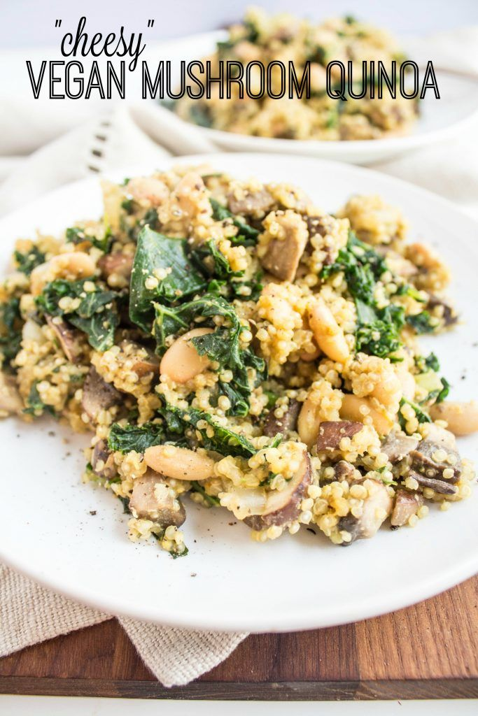 """This """"Cheesy"""" Vegan Mushroom Quinoa packs a ton of savory flavor thanks to nutritional yeast, mushrooms, and coriander. It's hearty enough to satisfy meat-eaters, but totally vegan and veggie-packed!  """"Cheesy"""" Vegan Mushroom Quinoa Serves 3 as a main dish; 6 as a side dish Ingredients: 1/2 C uncooked quinoa 2 tsp. coconut oil 1Continue Reading …"""