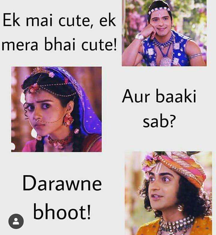Memes Sirf Mazak Tak Kitne Cute Hai Teeno Radha Krishna Quotes Krishna Songs Radha Krishna Songs