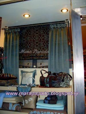 Interior design-curtains. Curtains decoration.Patterns of curtains. Mara Papado - Designer's workroom - Curtains ideas - Designs: Κουρτίνες, σχέδια κουρτινών Ρόμαν, Πακέτα
