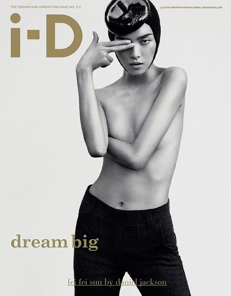 I-d magazine, The Dreams and Aspirations Issue No. 315, September 2011, Fei Fei Shun by Daniel Jackson