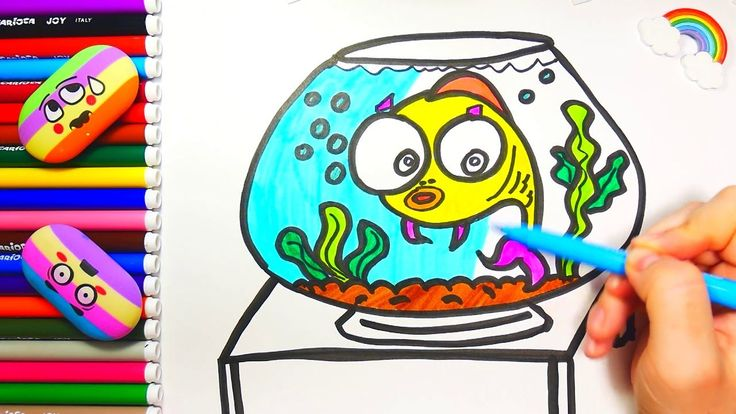 Funny Fish in aquarium Drawing Painting Coloring Pages for Kids Children...