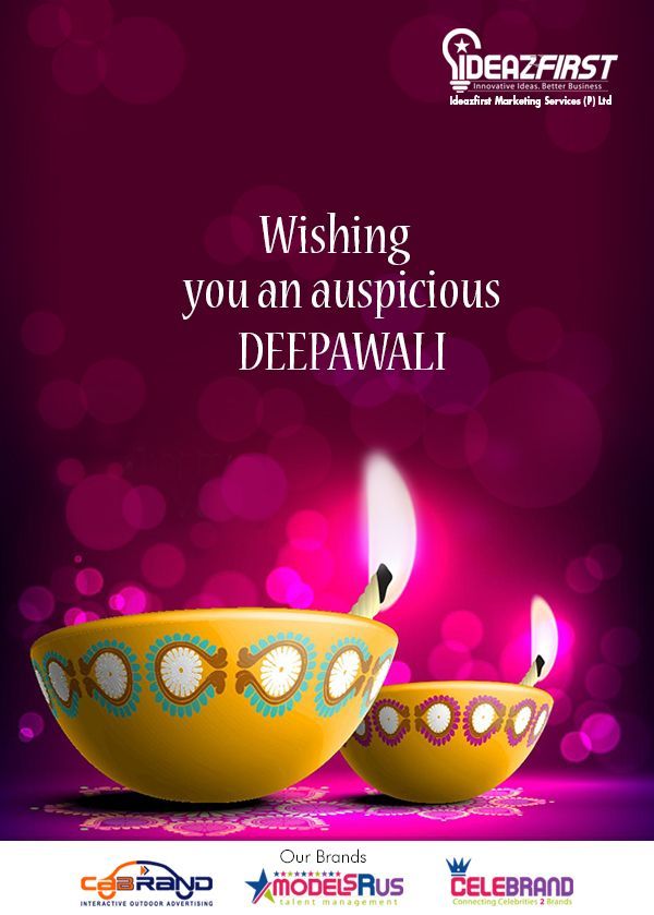 """""""A warm Diwali wish for every joy. May the warmth and splendor, that are a part of this auspicious occasion, fill your life with happiness and bright cheer"""""""