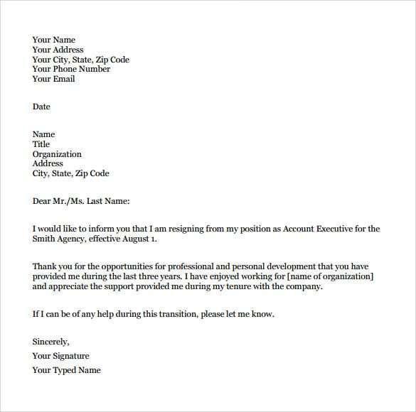 resignation-letter-format-6 | Templates | Job resignation ...
