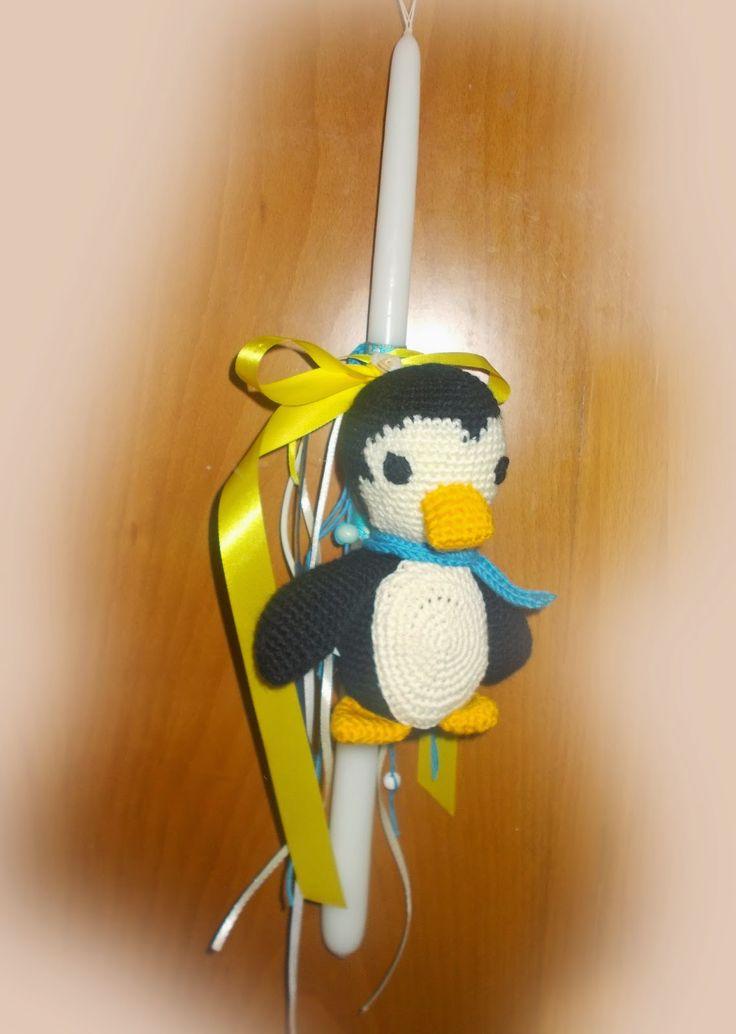χειροποίητη λαμπάδα penguin http://plektologio.blogspot.gr/2015/03/2015.html